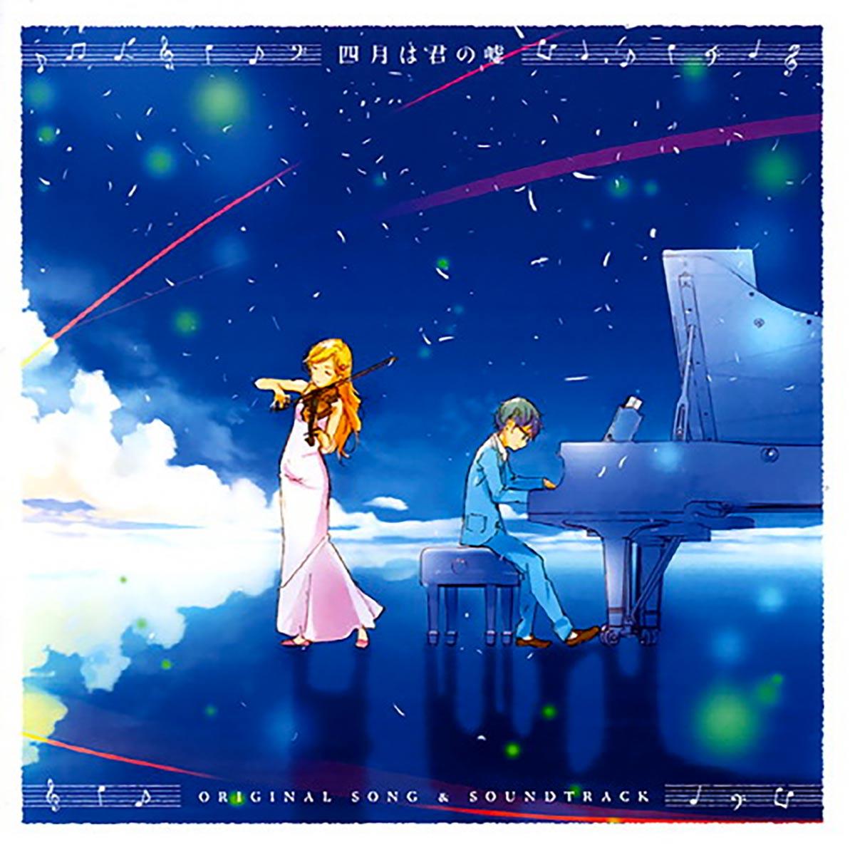 Roblox Iq Songs Play Watashi No Uso Piano Music Sheet On Virtual Piano