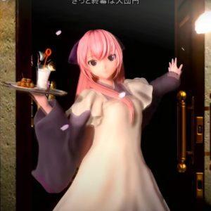 Senbonzakura – Kurousa feat Hatsune Miku, Virtual Piano
